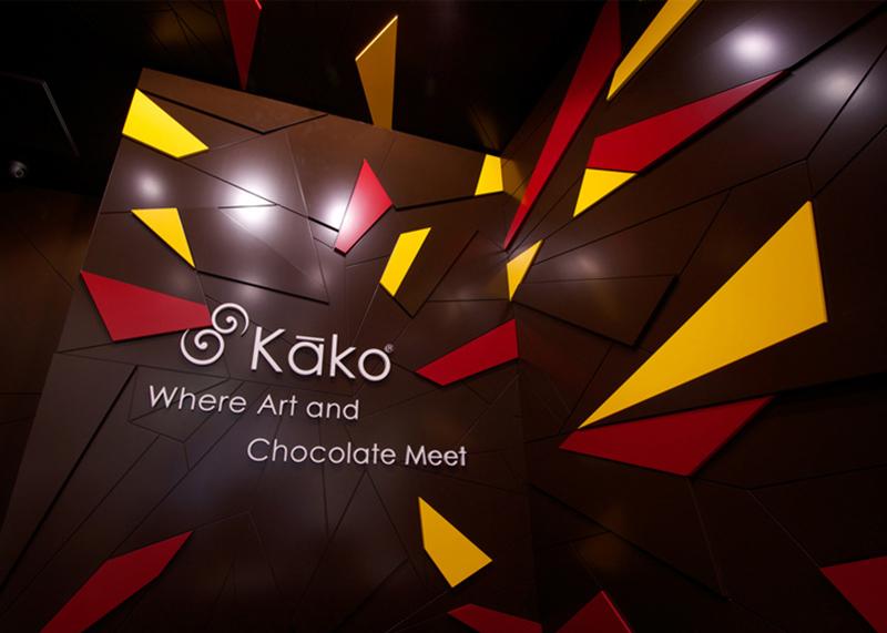チョコレートショップのサイン